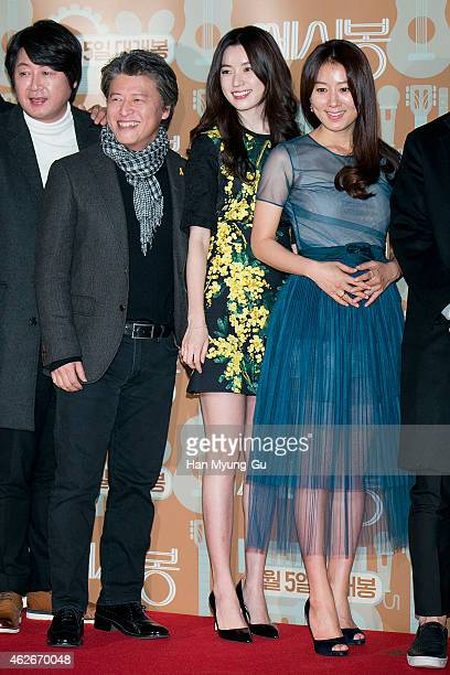 South Korean actors Han HyoJoo and Kim HeeAe attend the 'C'est Si Bon' VIP Screening at CGV on February 02 2015 in Seoul South Korea The film will...