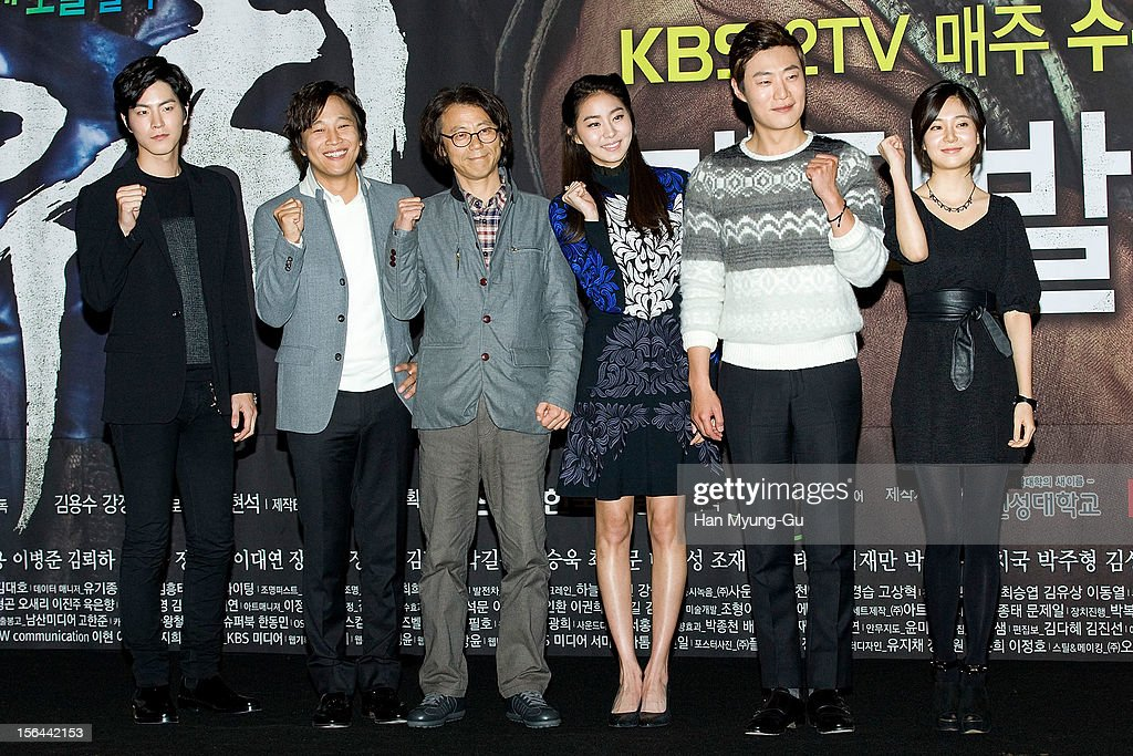 South Korean actors Hong Jong-Hyun, Cha Tae-Hyun, U-ie (Kim You-Jin) of girl group After School, Lee Hee-Joon (Lee Hee-Jun), Baek Jin-Hee and producer Kang Il-Soo (3nd L) attend during a press conference to promote the KBS drama 'Jeonwoochi' on November 14, 2012 in Seoul, South Korea. The drama will open on November 21 in South Korea.