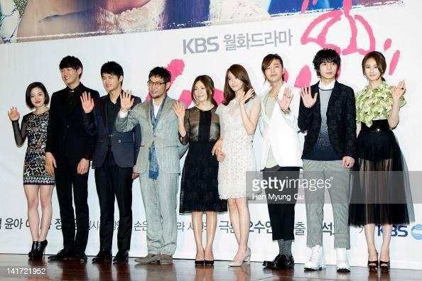 South Korean actors Hwang BoRa and Kim YoungKwang and Seo InGuk and Jung JinYoung and Lee MiSook and Yoona of KPop girl group Girls' Generation and...