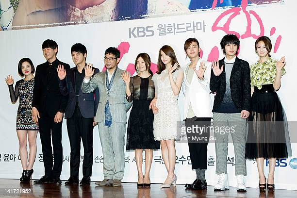 South Korean actors Hwang BoRa and Kim YoungKwang and Seo InGuk and Jung JinYoung and Lee MiSook and Yoona of KPop girl group Girls' Generation and...