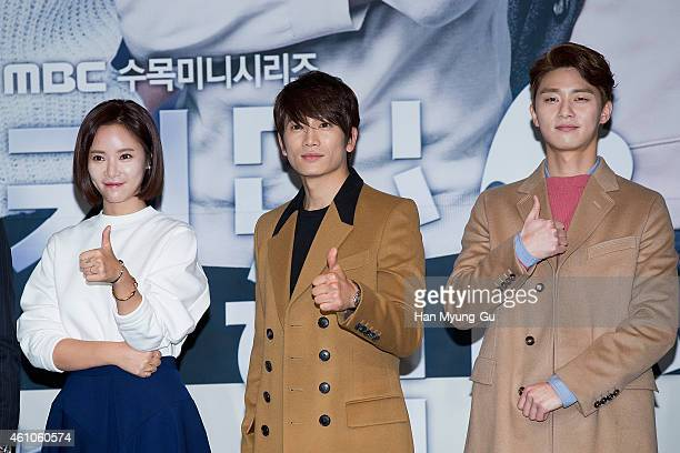 South Korean actors Hwang JungEum Ji Sung and Park SeoJun attend the press conference for MBC Drama 'Kill Me Heal Me' at MBC on January 5 2015 in...