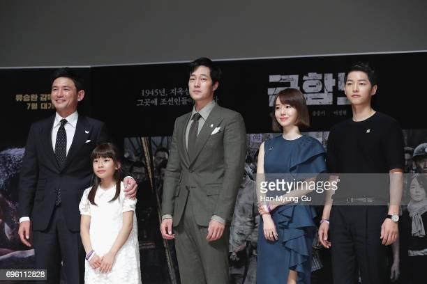 South Korean actors Hwang JungMin Kim SuAn So JiSub Lee JungHyun and Song JoongKi attend the press conference for 'The Battleship Island' at the...