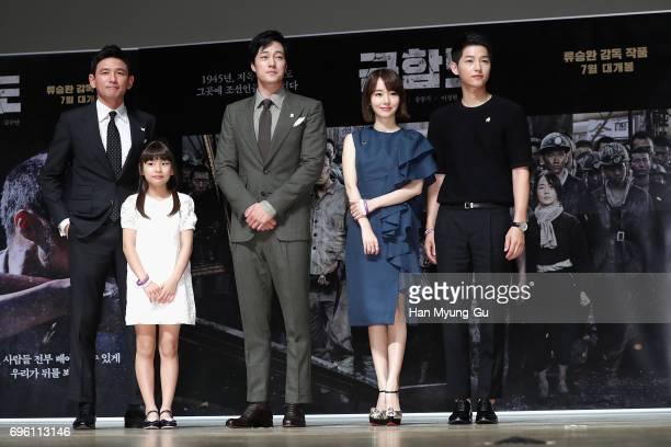 South Korean actors Hwang JungMin Kim SuAn So JiSub Lee JungHyun and Song JoongKi attend the press conference for 'The Battleship Island' at the...