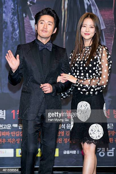 South Korean actors Jang Hyuk and Oh YeonSeo attend a press conference for MBC Drama 'Shine Or Crazy' at MBC on January 15 2015 in Seoul South Korea...