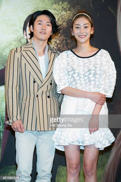 South Korean actors Jang Hyuk and Wang JiWon attend MBC Drama 'Your My Destiny' press conference at 63 building on June 30 2014 in Seoul South Korea...