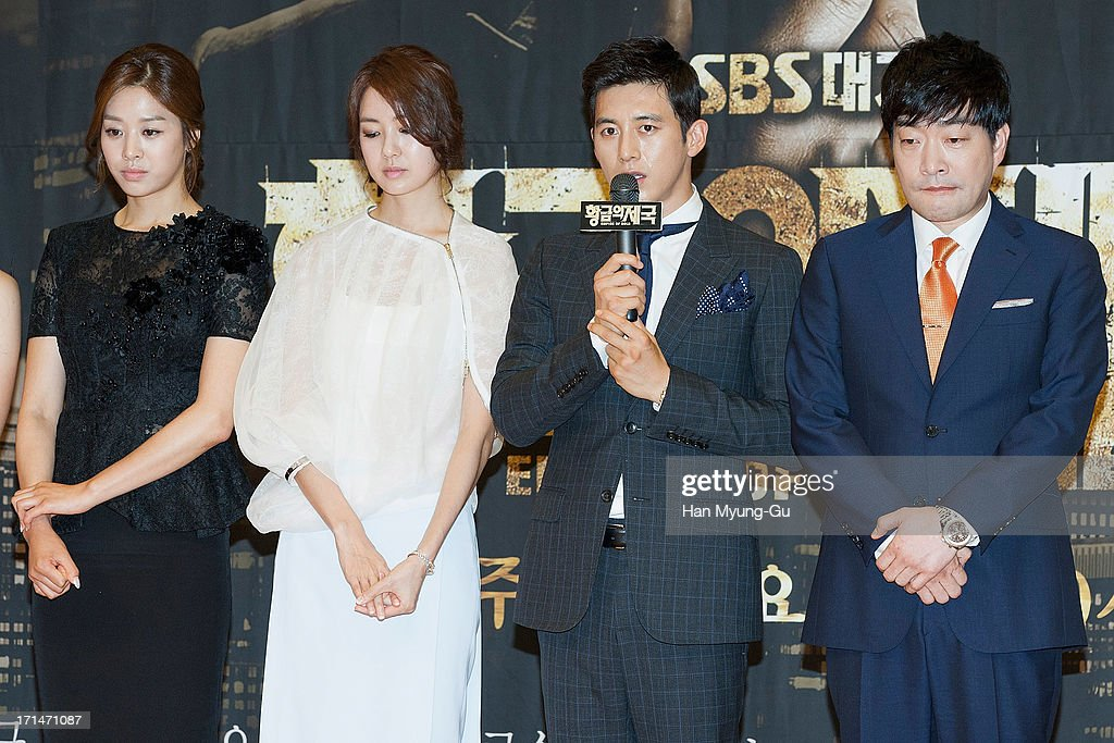 South Korean actors Jang Shin-Young, Lee Yo-Won, Ko Soo and Son Hyun-Joo (Son Hyun-Ju) attend during the SBS Drama 'Empire of Gold' press conference on June 25, 2013 in Seoul, South Korea. The drama will open on July 01 in South Korea.