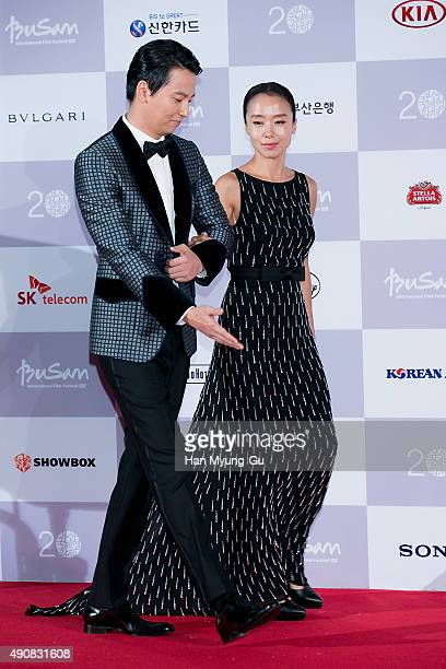 South Korean actors Jeon DoYeon and Kim NamGil attend the opening ceremony of the 20th Busan International Film Festival on October 1 2015 in Busan...