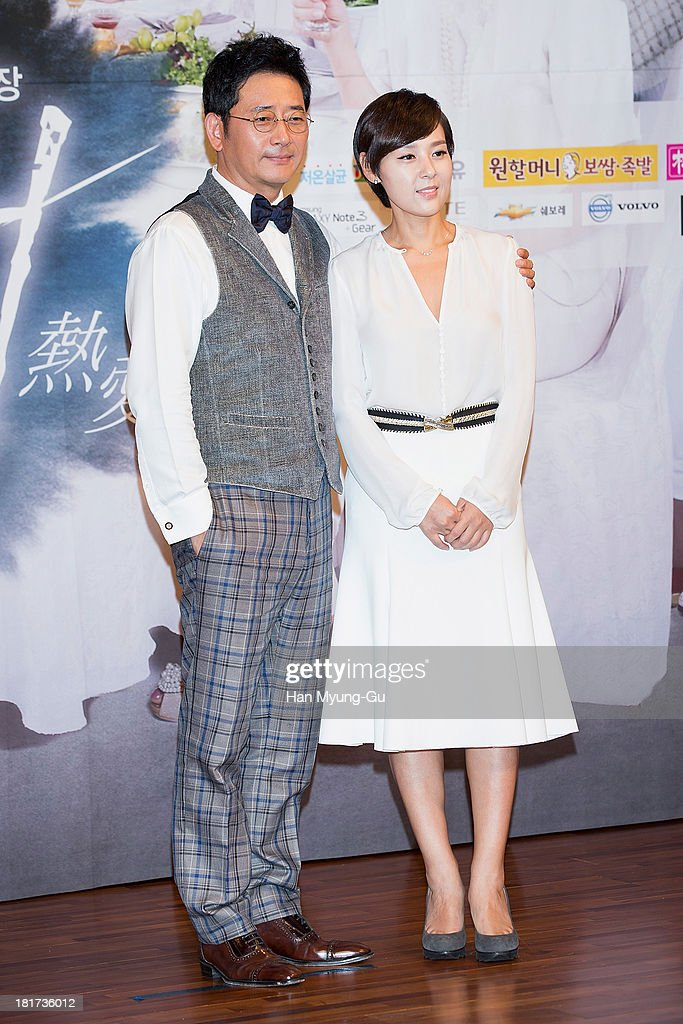 South Korean actors Jeon Gwang-Ryeol and Jeon Mi-Sun attend SBS Drama 'Hot Love' press conference at 63 building on September 23, 2013 in Seoul, South Korea. The drama will open on September 28, in South Korea.