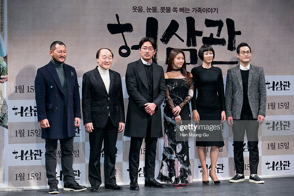 """The Chronicle of Blood Merchant"" Press Conference"