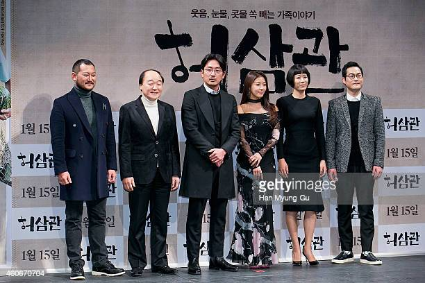 South Korean actors Jeong ManSik Jang Kwang Ha JungWoo Ha JiWon Jeon HyeJin and Kim SungKyun attend the press conference for 'The Chronicle of Blood...