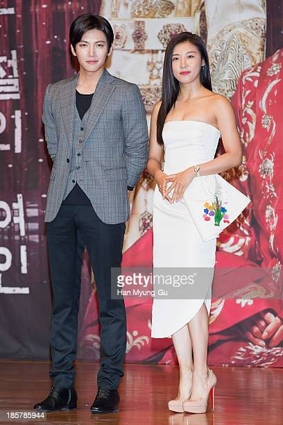 South Korean actors Ji ChangWook and Ha JiWon attend the MBC Drama 'The Empress Ki' press conference at the Grand Hyatt Hotel on October 24 2013 in...