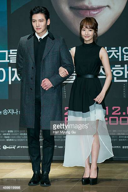 South Korean actors Ji ChangWook and Park MinYoung attend the press conference of KBS Drama 'Healer' at the Raum on December 4 2014 in Seoul South...