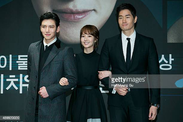 South Korean actors Ji ChangWook Park MinYoung and Yoo JiTae attend the press conference of KBS Drama 'Healer' at the Raum on December 4 2014 in...