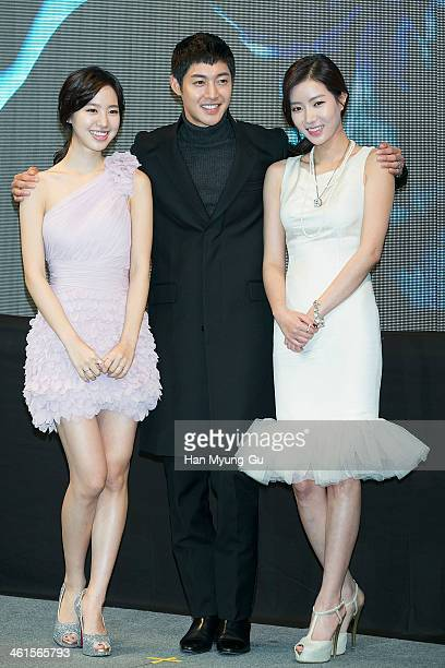 South Korean actors Jin SeYeon Kim HyunJoong and Lim SooHyang attend the KBS Drama 'Inspiring Generation' press conference on January 9 2014 in Seoul...