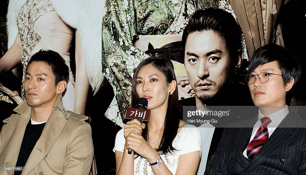 South Korean actors Joo Jin-Mo and <a gi-track='captionPersonalityLinkClicked' href=/galleries/search?phrase=Kim+So-Yeon&family=editorial&specificpeople=4531425 ng-click='$event.stopPropagation()'>Kim So-Yeon</a> and <a gi-track='captionPersonalityLinkClicked' href=/galleries/search?phrase=Park+Hee-Soon&family=editorial&specificpeople=5628305 ng-click='$event.stopPropagation()'>Park Hee-Soon</a> attends the 'Gabi' (Coffee) Press Screening at CGV on March 06, 2012 in Seoul, South Korea. The film will open on March 15 in South Korea.