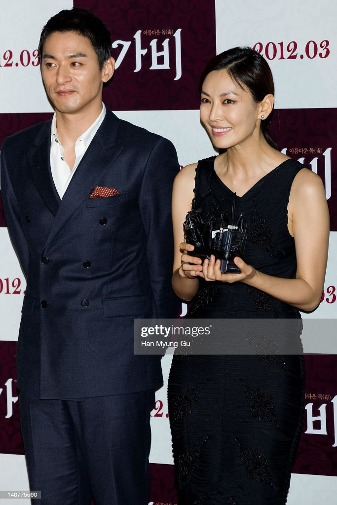 South Korean actors Joo Jin-Mo and <a gi-track='captionPersonalityLinkClicked' href=/galleries/search?phrase=Kim+So-Yeon&family=editorial&specificpeople=4531425 ng-click='$event.stopPropagation()'>Kim So-Yeon</a> attends the 'Gabi' (Coffee) VIP Premiere at CGV on March 06, 2012 in Seoul, South Korea. The film will open on March 15 in South Korea.