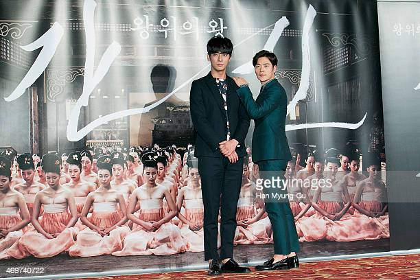 South Korean actors Ju JiHoon and Kim KangWoo attend the press conference for 'The Treacherous' at Lotte Cinema on April 14 2015 in Seoul South Korea...