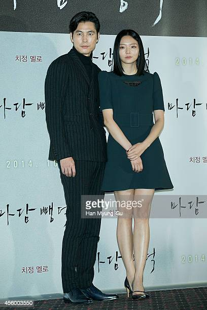 South Korean actors Jung WooSung and Esom attend the 'Scarlet Innocence' press screening at CGV on September 23 2014 in Seoul South Korea The film...