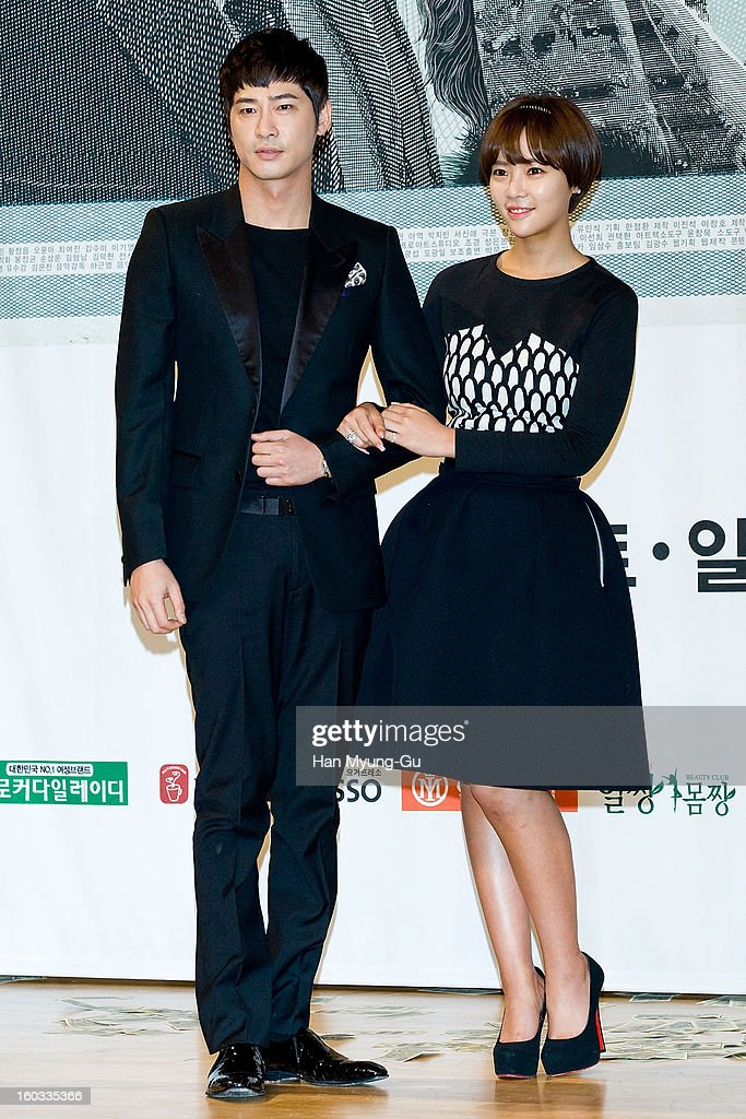 South Korean actors Kang Ji-Hwan and Hwang Jung-Eum attend the SBS Drama 'Incarnation Of Money' Press Conference at SBS on January 29, 2013 in Seoul, South Korea. The movie will open on February 02 in South Korea.