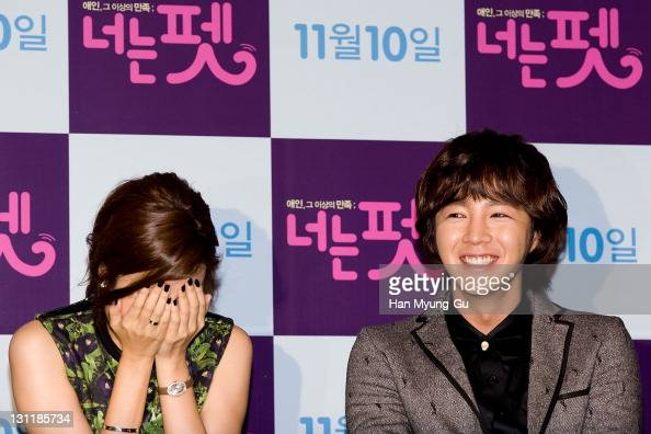 South Korean actors Kim HaNeul and Jang KeunSuk attend a press conference for 'You're My Pet' at Lotte Cinema on November 2 2011 in Seoul South...