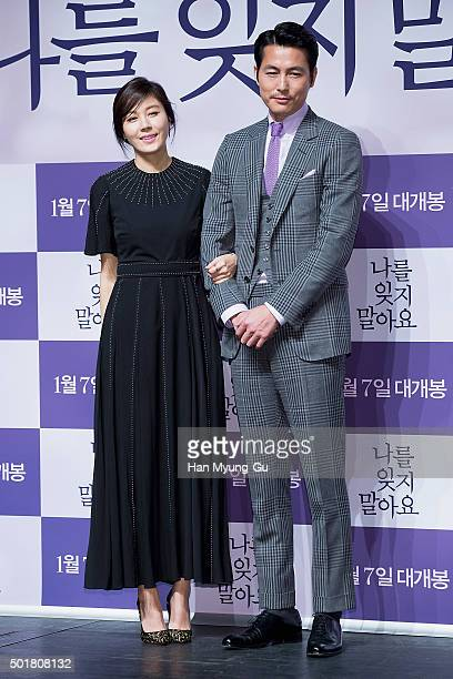 South Korean actors Kim HaNeul and Jung WooSung attend the press conference for 'Don't Forget Me' at CGV on December 17 2015 in Seoul South Korea The...