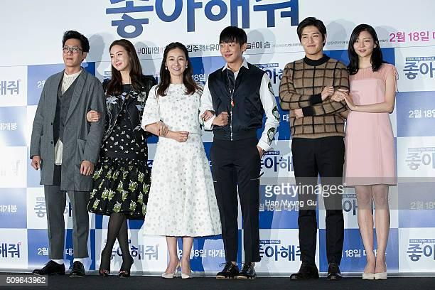 South Korean actors Kim JooHyuk Choi JiWoo Lee MiYun Yoo AhIn Kang HaNeul and Esom attend the press screening for 'Like For Likes' at CGV on February...