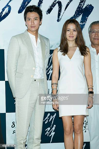 South Korean actors Kim NamGil and Son YeJin attend the press screening for 'The Pirates' at the Lotte Cinema on July 23 2014 in Seoul South Korea...
