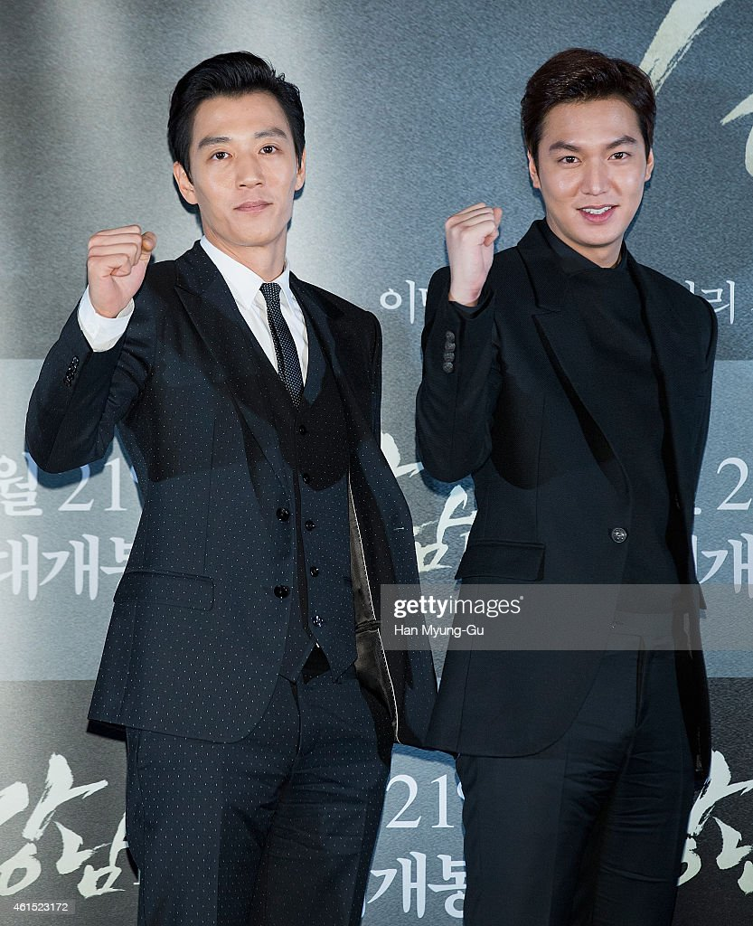 """Gangnam Blues"" Press Screening In Seoul"