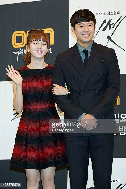 South Korean actors Kim SoHyun and Chun JungMyung attend the press conference for OCN Drama 'Reset' on August 20 2014 in Seoul South Korea The drama...