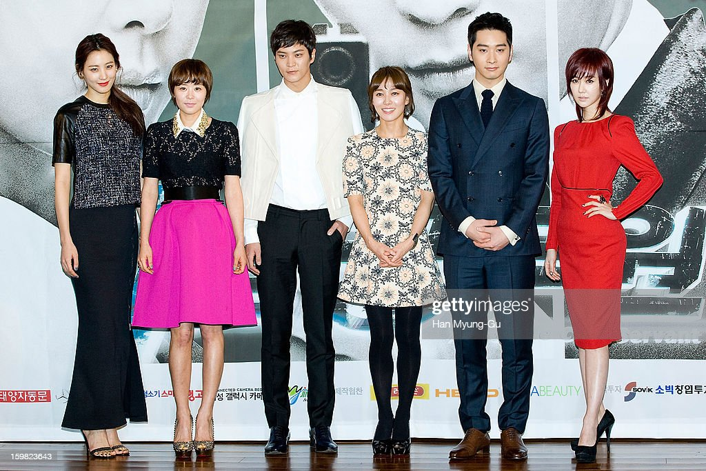 South Korean actors Kim Soo-Hyun (Kim Su-Hyun), Choi Gang-Hee (Choi Kang-Hee), Joo Won, Jang Young-Nam, Chansung of South Korean boy band 2PM and Kim Min-Seo attend the MBC Drama '7th Grade Civil Servant' Press Conference at 63 Building on January 21, 2013 in Seoul, South Korea. The drama will open on January 23 in South Korea.