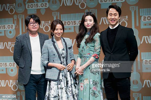 South Korean actors Kim YoonSuk Kim HeeAe Han HyoJoo and Jung Woo attend the press conference for 'C'est Si Bon' at CGV on January 6 2015 in Seoul...