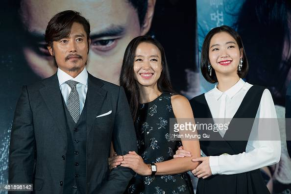 South Korean actors Lee ByungHun Jeon DoYeon and Kim GoEun attend the press conference for 'Memories Of The Sword' at the Lotte Cinema on July 24...