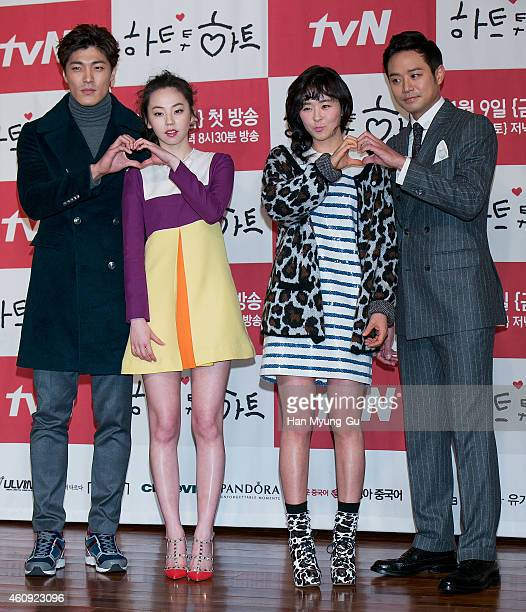 South Korean actors Lee JaeYoon Ahn SoHee Chun JungMyung and Choi GangHee aka Choi KangHee attend the press conference for tvN Drama 'Heart To Heart'...