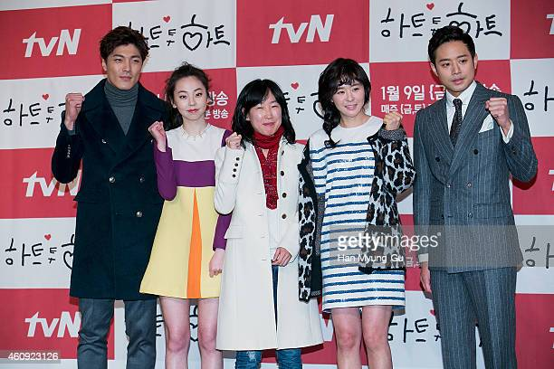 South Korean actors Lee JaeYoon Ahn SoHee Chun JungMyung Choi GangHee aka Choi KangHee and producer Lee YoonJung attend the press conference for tvN...