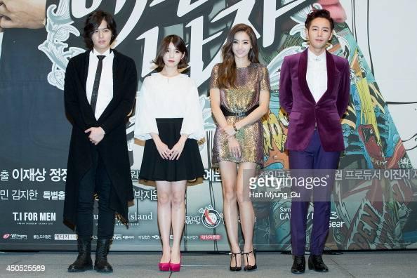 South Korean actors Lee JangWoo IU Han ChaeYoung and Jang KeunSuk attend KBS Drama 'Bel Ami' press conference at Imperial Palace Hotel on November 18...