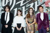 South Korean actors Lee JangWoo IU Han ChaeYoung and Jang KeunSuk attend KBS Drama 'Bel Ami' press conference at Imperial Palace Hotel on November 18...