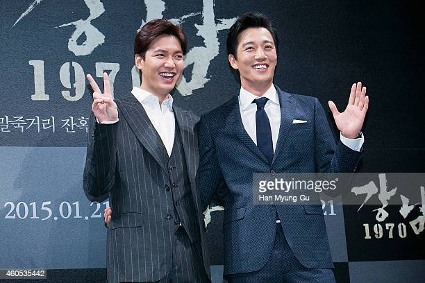 South Korean actors Lee MinHo and Kim RaeWon attend the press conference for 'Gangnam Blues' at CGV on December 12 2014 in Seoul South Korea The film...