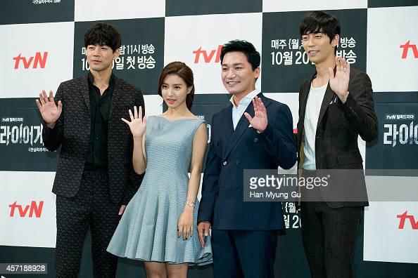 South Korean actors Lee SangYun Kim SoEun Cho JaeYoon and Shin SungRok attend tvN Drama 'Liar Game' Press Conference at Imperial Palace Hotel on...