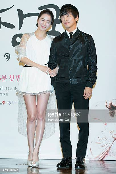 South Korean actors Lee SoYeon and Namgung Min attend JTBC Drama '12 Years Promise' Press Conference In Seoul at the 63 Building on March 18 2014 in...