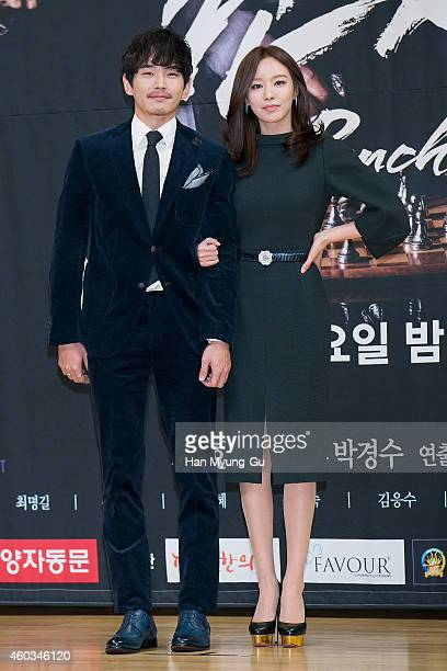 South Korean actors On JuWan and Kim AJoong attend the press conference of SBS Drama 'Punch' at SBS on December 11 2014 in Seoul South Korea The...