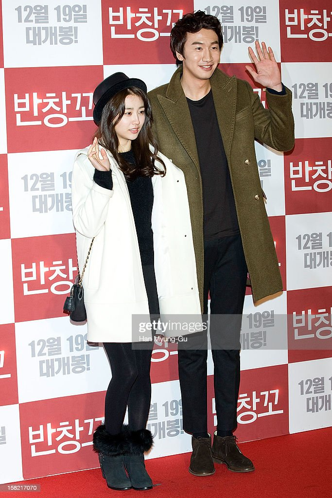 South Korean actors Park Ha-Sun and Lee Kwang-Soo attend the 'Love 119' VIP Screening at Kyung Hee University on December 11, 2012 in Seoul, South Korea. The film will open on December 19 in South Korea.
