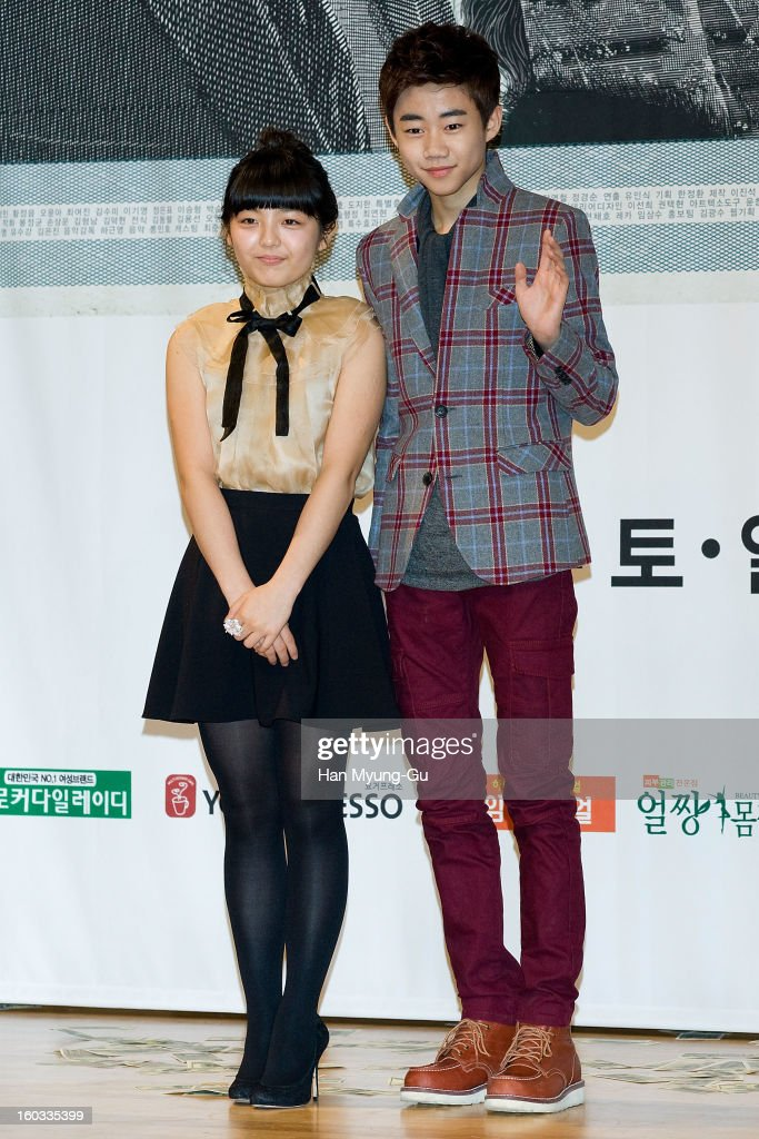 South Korean actors Seo Shin-Ae and Park Ji-Bin attend the SBS Drama 'Incarnation Of Money' Press Conference at SBS on January 29, 2013 in Seoul, South Korea. The movie will open on February 02 in South Korea.