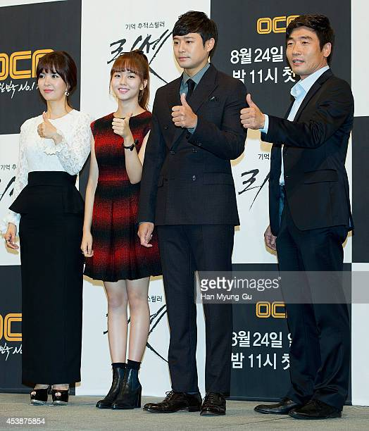 South Korean actors Shin EunJung Kim SoHyun Chun JungMyung and Park WonSang attend the press conference for OCN Drama 'Reset' on August 20 2014 in...