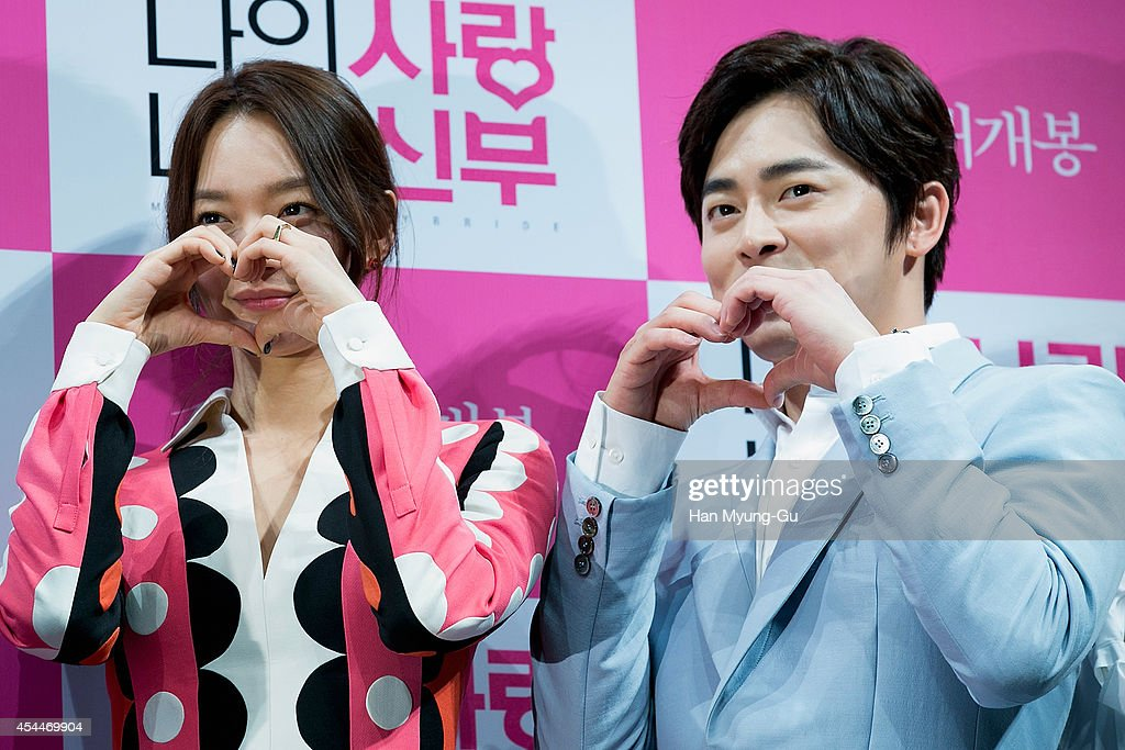South Korean actors <a gi-track='captionPersonalityLinkClicked' href=/galleries/search?phrase=Shin+Min-A&family=editorial&specificpeople=5547567 ng-click='$event.stopPropagation()'>Shin Min-A</a> and Cho Jung-Seok attend the press conference for 'My Love My Bride' at CGV on September 1, 2014 in Seoul, South Korea.