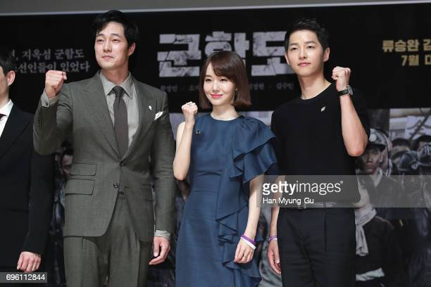 South Korean actors So JiSub Lee JungHyun and Song JoongKi attend the press conference for 'The Battleship Island' at the National Museum of Korea on...