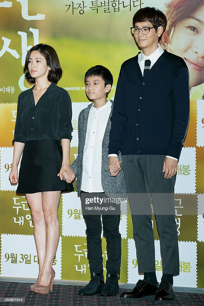 South Korean actors <a gi-track='captionPersonalityLinkClicked' href=/galleries/search?phrase=Song+Hye-Kyo&family=editorial&specificpeople=4238502 ng-click='$event.stopPropagation()'>Song Hye-Kyo</a>, Cho Sung-Mok and Gang Dong-Won attend the press screening of 'My Brilliant Life' at CGV on August 21, 2014 in Seoul, South Korea. The film will open on September 03, in South Korea.