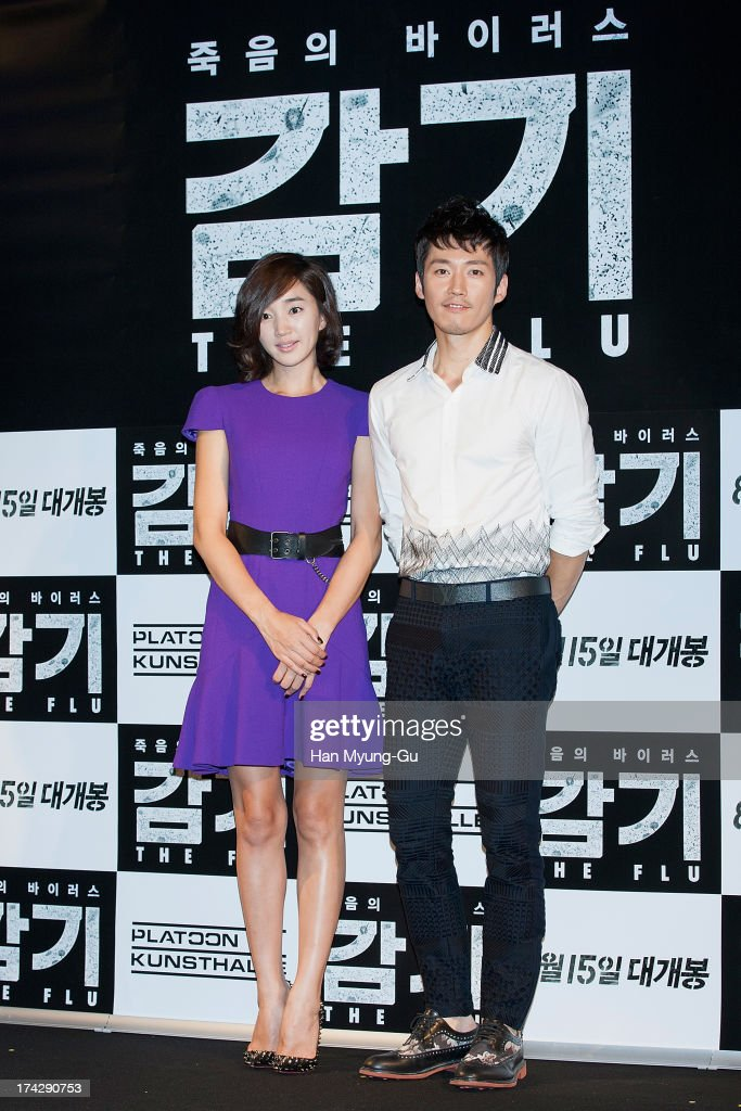 South Korean actors Soo Ae and Jang Hyuk attend during 'the Flu' Music Showcase at Platoon Kunsthalle on July 22, 2013 in Seoul, South Korea. The film will open on August 15 in South Korea.