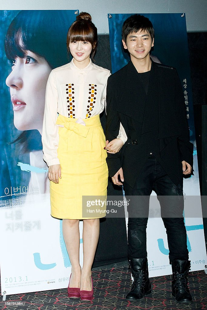 South Korean actors Sung You-Ri and Lee Joo-Seung (Lee Ju-Seung) attend the 'A Boy's Sister' press screening at CGV on December 27, 2012 in Seoul, South Korea. The film will open on Janeary 03, 2013 in South Korea.