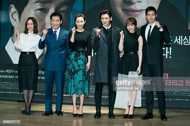 South Korean actors Woo HeeJin Park SangWon Do JiWon Ji ChangWook Park MinYoung and Yoo JiTae attend the press conference of KBS Drama 'Healer' at...