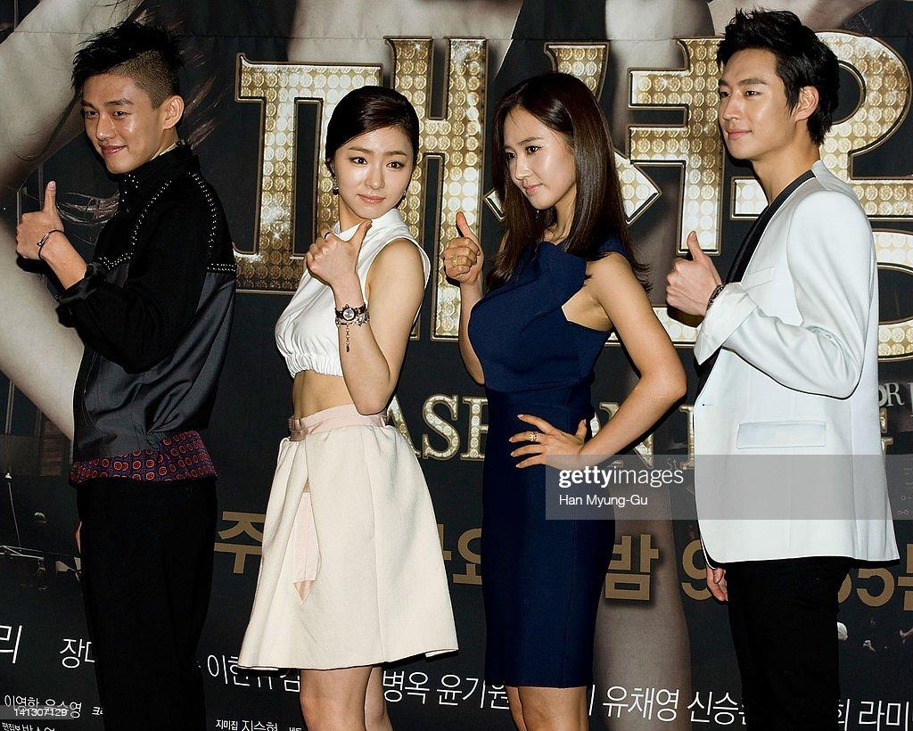 Yoo ah in and shin se kyung hookup
